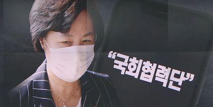 """추미애 아들 지휘관 """"용산 배치 문의한 모처는 국회협력...."""