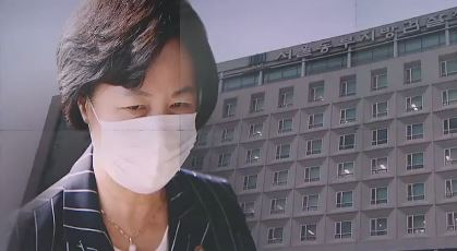 """서울동부지검, 8개월 끌더니 속도…""""수사 상황 공개"""" ...."""