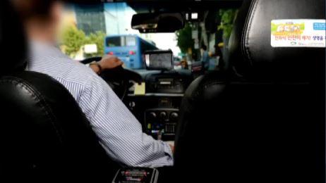 택시기사 2명, 마스크 썼는데 감염…문제는 '밀착'
