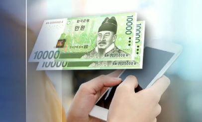 정부, 9월분 요금 2만 원 감면…이동통신사 '좌불안석....