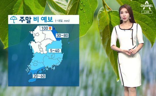 [날씨]주말 내륙 구름 많음…강원·제주 등 비소식