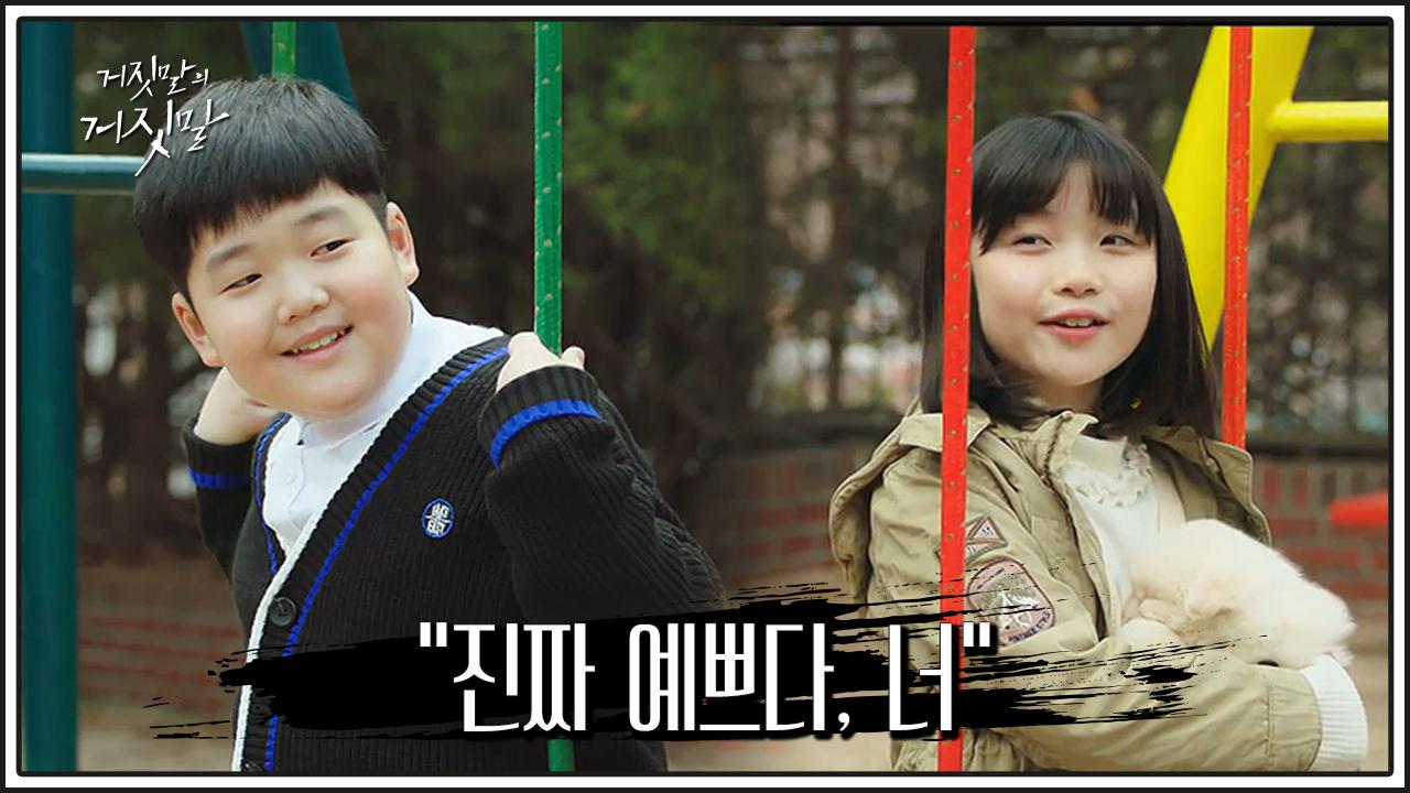 ♥너무 귀여운 케미♥ 이유리의 감방 친구 아들과 친해진....