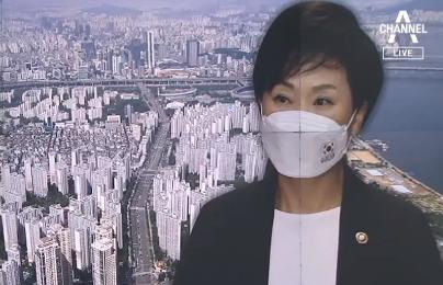 """김현미 """"정부 대책에 부동산 상승세 멈춰""""…폭등은 전 ...."""