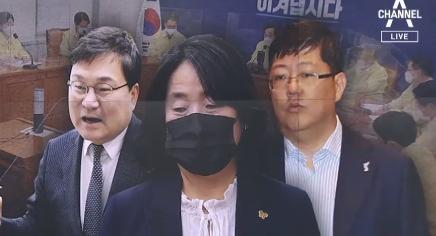與, 윤미향 당원권 정지…이상직·김홍걸, 윤리감찰단 회....