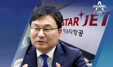 """이상직, '위장이혼' 의혹 제기돼…""""자택서 전 부인 목...."""