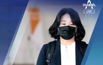 '준사기죄' 성립될까…검찰-윤미향 '치매 법정 공방' ....