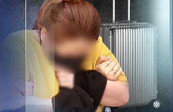 동거남 아들 '가방 감금 살해' 징역 22년 선고…재판....