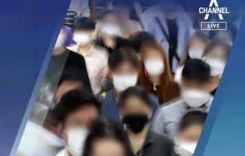 [단독]무시 못할 '코로나 우울증'…질병 코드 본격 추....