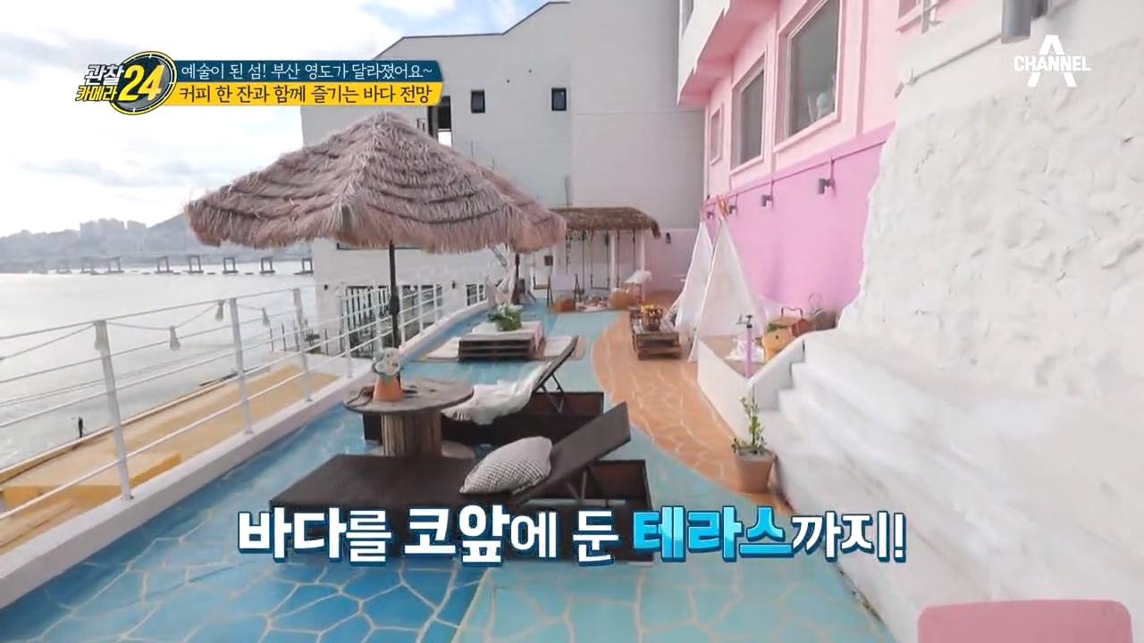 한국의 산토리니, 절벽 위 루프톱 천국 '흰여울 문화마....