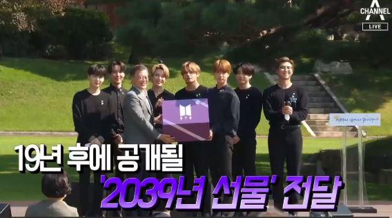 """방탄소년단, 청와대 방문…""""모든 청년 응원하겠다"""""""