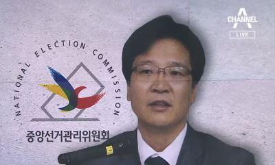 與 추천 조성대 선관위원 후보 '편향' 논란…野, 지명....