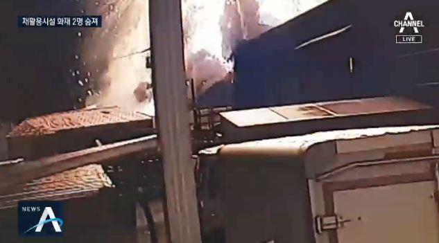 평택 폐기물 재활용 공장 불…외국인 근로자 2명 숨져