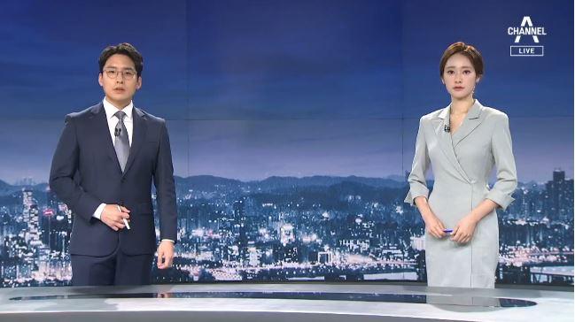 9월 19일 뉴스A 클로징