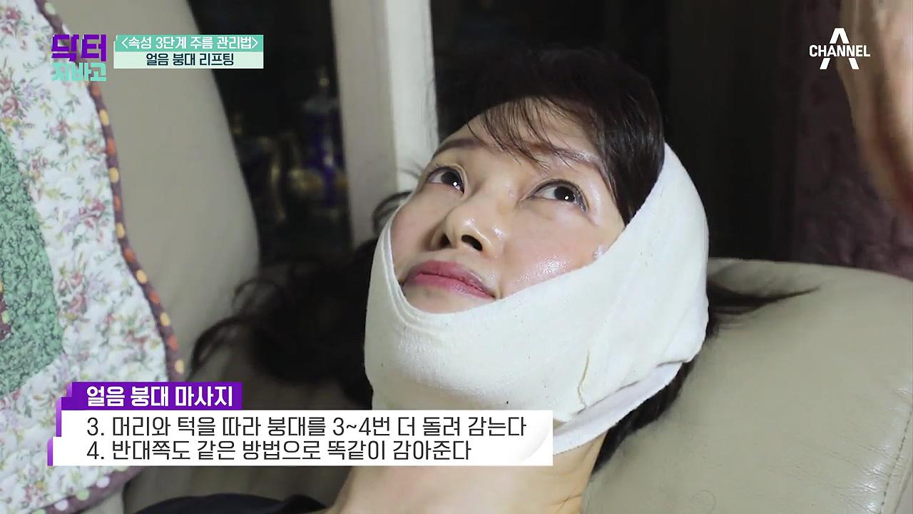 ☆속성 갱년기 피부 회춘☆ 3가지 비법!