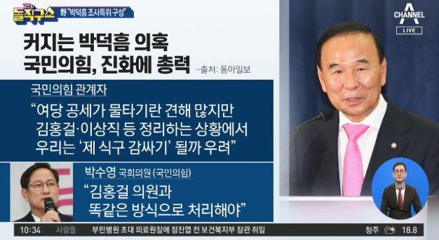 [2020.9.22] 김진의 돌직구쇼 574회