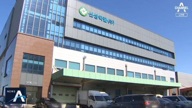 """[단독]신성약품 """"상온 노출 백신 17만 개뿐…하청에 ...."""