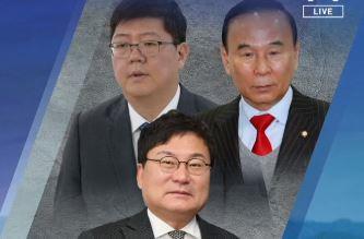 '특혜 수주 의혹' 박덕흠 탈당…이상직 거취도 관심