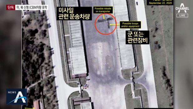 [단독]美, 北 신형 ICBM 이동식 발사차량 4대 포....
