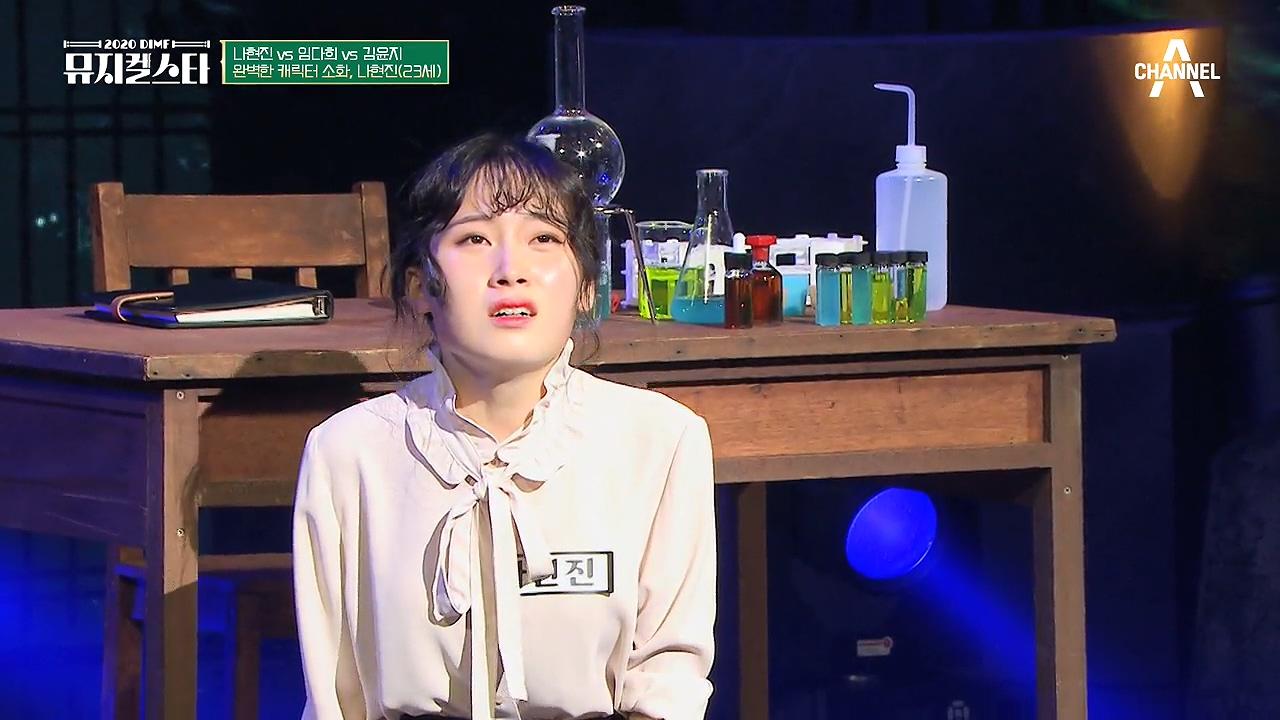 ★재야의 고수★ 나현진이 부르는 ♬마리 퀴리 - 또 다....