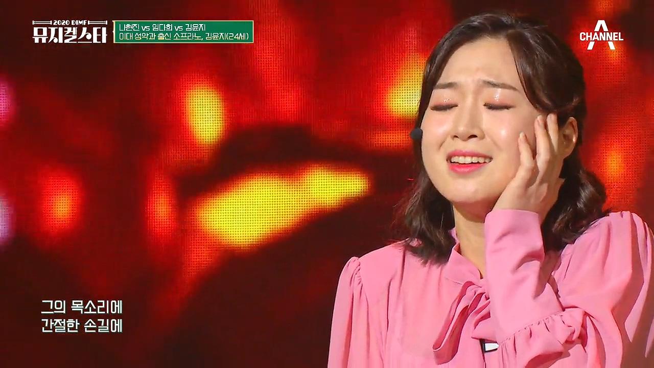 풍부한 표현력이 돋보이는 김윤지 ♬드라큘라 - Plea....