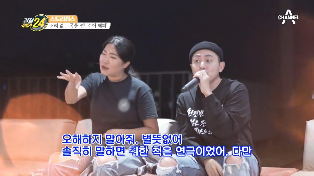 현직 래퍼와 수어 래퍼의 합동 무대(ft.허클베리피 )