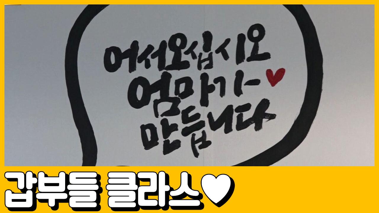 [선공개] 이태원 클라스? ㄴㄴ 죽어가던 소상고인도 살....