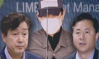 여권 연루된 라임사태…기동민 기소 검토·김영춘 소환 통....