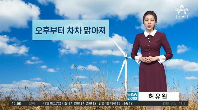 [날씨]오늘 낮 기온 서울 16도…맑지만 종일 서늘