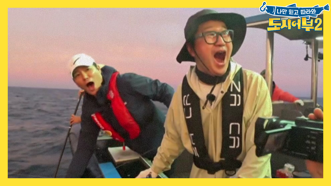 [선공개] 우.와. 태곤의 유혹에 괴물 갈치 등장!!!