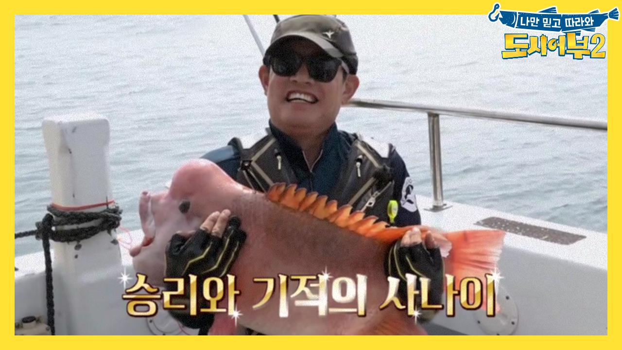 [선공개] 승리와 기적의 사나이, 이경규 옹 환갑맞다
