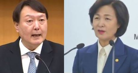 """秋 감찰 지시에…윤석열 """"라임 사건 검사 비위 의혹 신...."""