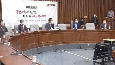 국민의힘, 단독 국감 진행…피격 공무원 친형 참석