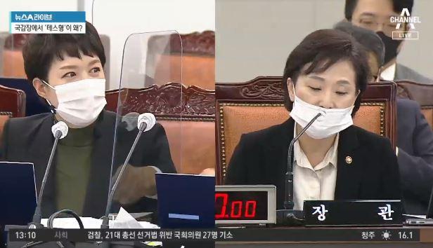 """홍남기 사연에…김현미 """"새로운 집 알아봐야"""""""
