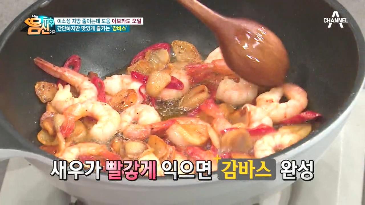 이소성 지방 줄이는 '아보카도 오일', 맛있게 즐기는 ....