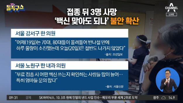 [2020.10.21] 김진의 돌직구쇼 593회