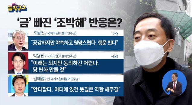 [2020.10.22] 김진의 돌직구쇼 594회