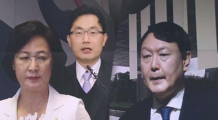 秋, 하루 만에 남부지검장 임명…'협의 없는 통보' 논....
