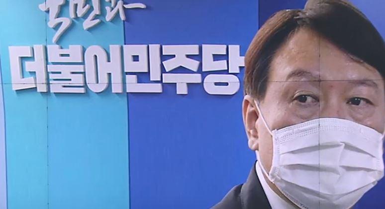 """""""조국 수사, 윤석열 정치의 시작""""…與, 릴레이 '사퇴...."""