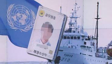 유엔 규탄에도…'공무원 시신 소각' 발 빼는 국방장관