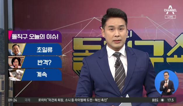 [2020.10.26] 김진의 돌직구쇼 596회