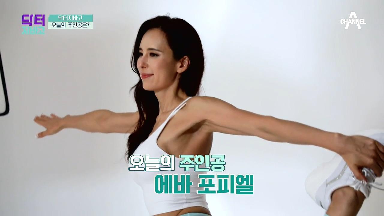40대 맞아? 신체의 모든 근육이 화나 있는 에바!