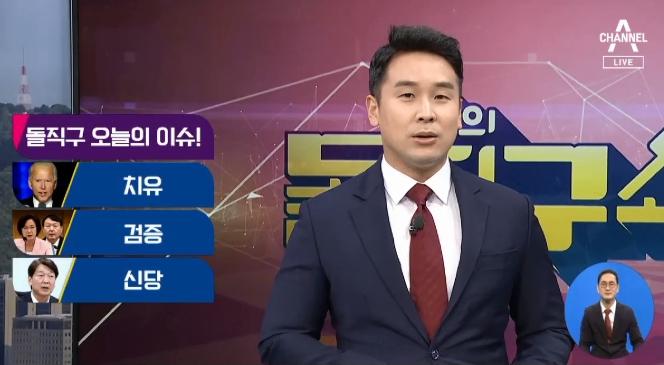 [2020.11.9] 김진의 돌직구쇼 606회