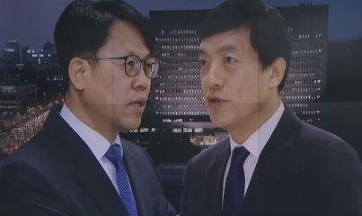 '秋 아들 상관' 고발 사건…중앙지검이 동부지검장 수사
