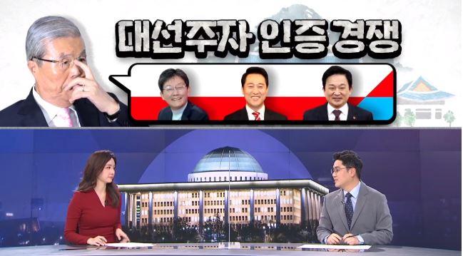 [여랑야랑]김종인의 '11월 후보' 인증…박용진, 대권....