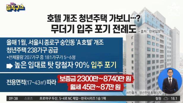 [2020.11.19] 김진의 돌직구쇼 614회
