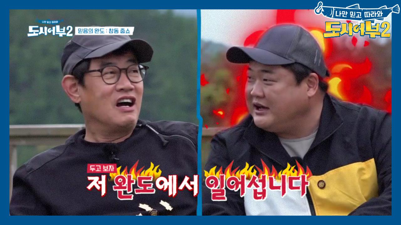 얼치기3 김.준.현