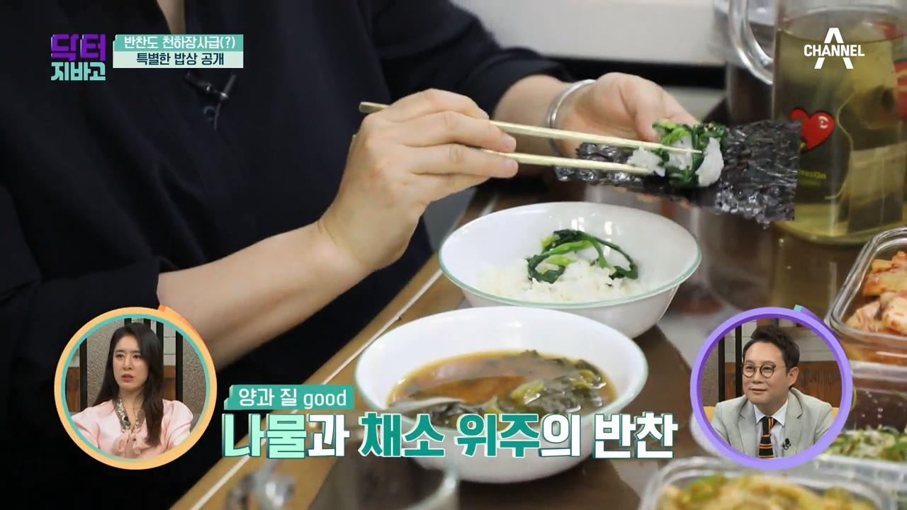 천하장사 백승일 부부의 특별한 밥상 공개