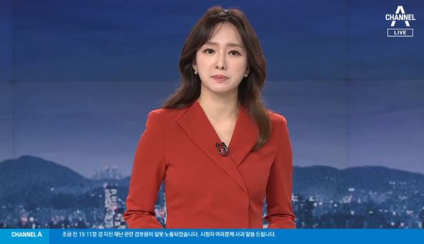 11월 22일 뉴스A 클로징