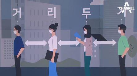"""24일 0시부터 수도권 거리두기 2단계…""""선제적 조치"""""""