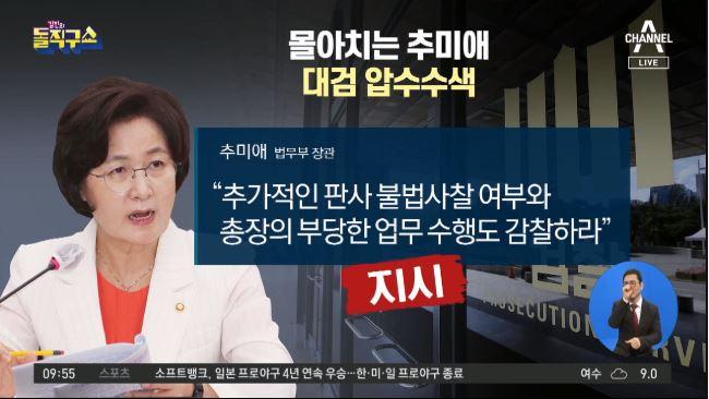 [2020.11.26] 김진의 돌직구쇼 619회